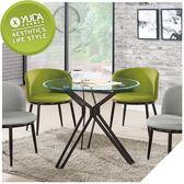【YUDA】 蒂娜 3尺 強化玻璃 圓桌 /  餐桌   /  休閒桌  J9M 999-2