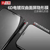 iPhoneX鋼化膜蘋果X手機6D全屏覆蓋ipx玻璃8x前后全包貼膜