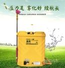 電動噴霧器農用打藥機背負式高壓洗車器鋰電池充電噴壺防疫消毒機MBS「時尚彩紅屋」