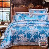 交換禮物-家紡貢緞提花四件套1.8/2.0m婚慶全棉床單棉質被套4件套XW