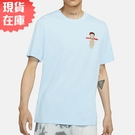 【現貨】NIKE NSW FOOD CA...
