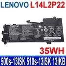 LENOVO L14L2P22 原廠電池...