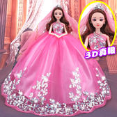 換裝芭芘比娃娃套裝拖尾婚紗衣服裙子公主兒童玩具生日禮物