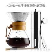 磨豆機可水洗手搖家用便攜陶瓷磨芯不銹鋼咖啡豆研磨器手動咖啡機 LN972【樂愛居家館】