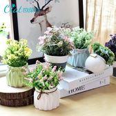 仿真花盆栽假花植物擺件桌面臥室綠植裝飾品家居小盆景塑料干花 森活雜貨