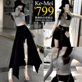 克妹Ke-Mei【ZT58622】Betty小蠻腰金屬釦環飄逸褲裙+露肩上衣套裝