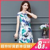 媽媽夏裝闊太太洋裝高貴大尺碼新款中老年女40歲大碼洋氣棉綢裙子 L-5-XL 雙十二8折