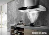 油煙機 油煙機頂吸式大吸力歐式脫排直吸自動清洗家用廚房吸油機ATF  英賽爾3c