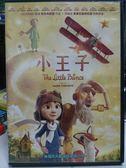 影音 B30 080  DVD ~小王子:電影版~功夫熊貓導演 童書改編卡通動畫