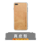 (金士曼) 真皮 手機殼 手機套 保護殼 iphone 11 X XR Xs MAX iphone8 iphone7 6