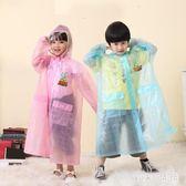 兒童雨衣男童女童幼兒園寶寶小學生小孩透明雨衣 nm5067【VIKI菈菈】