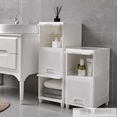 臥室收納櫃客廳多功能收納箱翻蓋式收納儲物櫃衣櫃廚房浴室窄縫櫃 夏日新品 YTL
