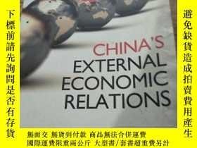 二手書博民逛書店Ghinas罕見External Economic Relati