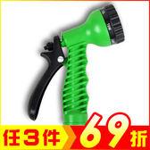 高壓彈力伸縮水管 7 段式噴桿水槍【KB02010 】i Style 居家