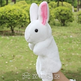 動物手套十二生肖動物手偶玩具猴子做游戲毛絨大號人物小白兔玩偶