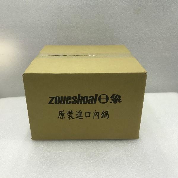 【信源】10人份〞zoueshoai 日象 電子鍋內鍋《ZOR-10QW-1》