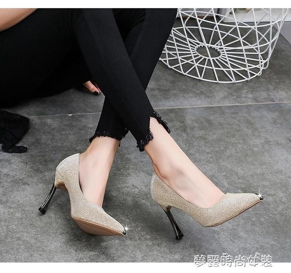 高跟鞋 高跟鞋女細跟秋季新款尖頭淺口職業網紅百搭法式少女性感單鞋  【快速出貨】