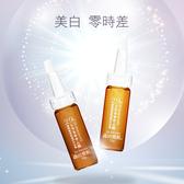 森田藥粧傳明酸2.9%淡斑超淨白安瓶15g