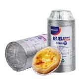 【免運】烘焙器具 維勒美式加厚蛋撻托模具烘培家用100只一次性圓形面包錫紙托小號