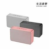 KINYO【BTS-696】藍牙讀卡喇叭 無線 藍芽 Micro TF 喇叭