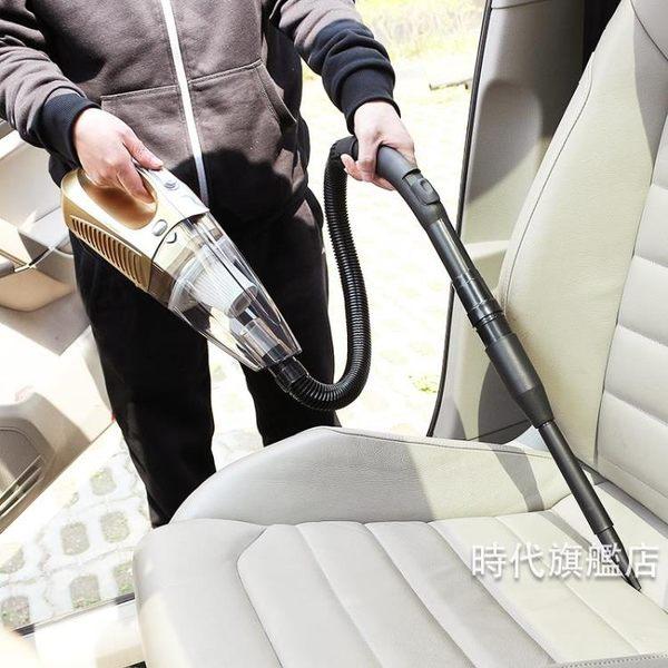 車載吸塵器充氣泵家車兩用12v汽車打氣泵大功率強力車用四合一免運