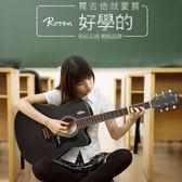 小叮噹的店-吉他 40吋/41吋 木吉他 Rosen R-125 /R-135 民謠吉他