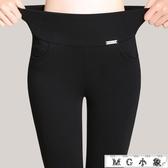MG 打底褲-高腰彈力薄款九分褲小腳打底褲