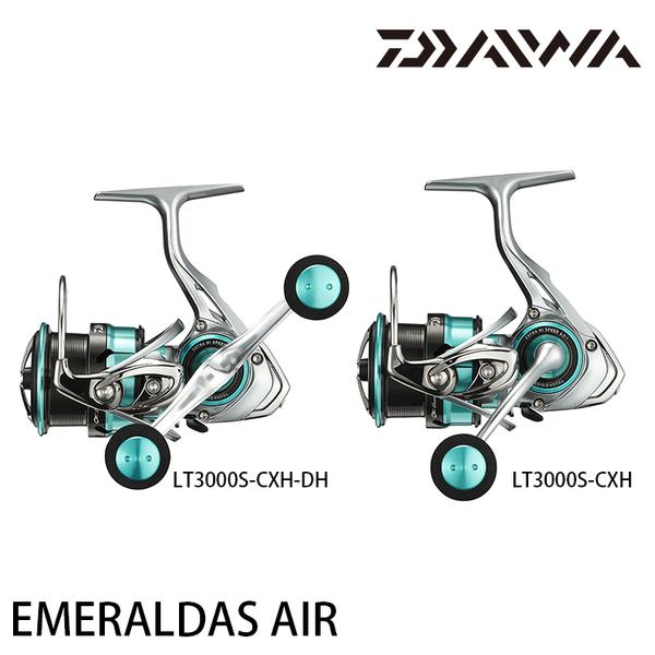 漁拓釣具 DAIWA EMERALDAS AIR LT 3000S-CXH-DH [紡車捲線器]