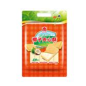 義美新素食代夾心酥-椰子300g【愛買】