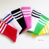 足球襪 三杠條紋中高筒長襪子男女潮學院風滑板運動棉街頭足球滑板學生襪 6款
