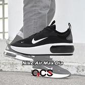 Nike 休閒鞋 Wmns Air Max Dia 黑 白 女鞋 運動鞋 厚底 【ACS CI3898-001