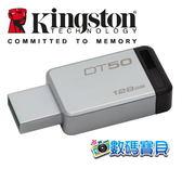 【免運費】 KingSton 金士頓 DataTraveler 50 128GB / 128G USB 3.0 隨身碟 DT50 usb3.1