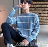 特賣毛衣秋冬季男士毛衣寬鬆秋裝上衣針織打底衫韓版冬裝潮流高領厚款外套