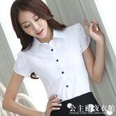 新款白襯衫女短袖職業裝修身OL大碼工作服女士襯衣