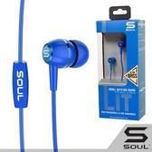 平廣 SOUL by Ludacris LIT 閃電藍色 藍色 耳道式 耳機  單鍵 繽紛色彩