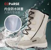 雪靴 東北戶外雪地靴女滑雪鞋防水防滑加絨加厚保暖中筒旅游滑雪靴冬季 傾城小鋪