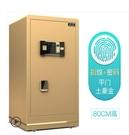 安工保險櫃大型單門辦公室防盜防撬商用保管箱櫃80cm1米1.2/1.5m/1.8米LX 智慧 618狂歡