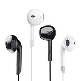 原裝正品耳機適用vivo通用x9x21vivox23vivox20x7x27plus原配vivoy67子66有線 酷男精品館
