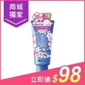 SHISEIDO 資生堂 超微米潔顏乳(120g)櫻花繽紛版 【小三美日】洗顏專科 $99