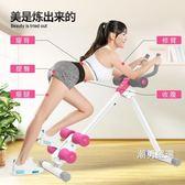 健腹器健腹器懶人收腹機腹部運動健身器材家用鍛煉腹肌訓練瘦腰器美腰機xw