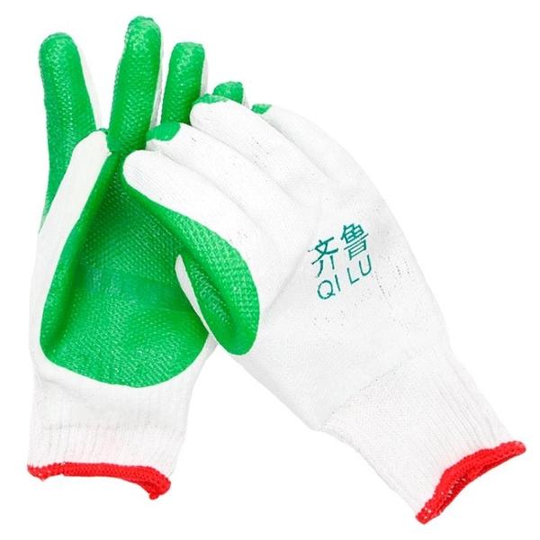 防割手套 齊魯九州牛郎星膠片手套防割防刺鋼筋建筑浸膠耐磨工作勞保手套 快速出貨