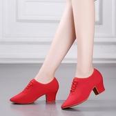 拉丁舞鞋女成人中跟牛津布教師鞋摩登舞廣場舞鞋軟底交誼舞蹈鞋女