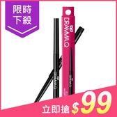 DRAMMA.Q 旋轉式防水眼線膠筆(0.3g) 3色可選【小三美日】原價$199