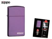 【寧寧精品】Zippo 原廠授權台中30年旗艦店 防風打火機送禮盒組窄版小型紫鑽鏡面雷射雕刻款 5296-2