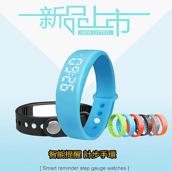 【美國熊】3D多功能卡路里監測 智慧運動手環 無聲鬧鐘 計步器 溫度顯示手錶 勝小米手環2 [W5]