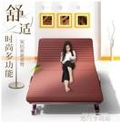 易瑞斯折疊床雙人海綿床單人床辦公室午休床1.5米睡椅豪華家用床 依凡卡時尚