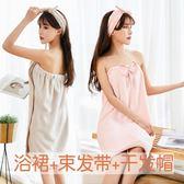 百變可穿式浴巾女可愛韓版棉質  柔軟超強吸水個性成人全棉性感可裹