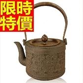 日本鐵壺-燈籠造型鑄鐵南部鐵器茶壺 64aj24【時尚巴黎】