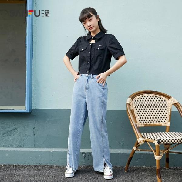 秒殺-三福夏季女裝領口鏤空線條印花襯衫泡泡袖上衣女439224