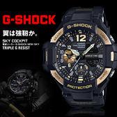 G-SHOCK GA-1100-9G 數位羅盤飛行錶 GA-1100-9GDR 熱賣中!